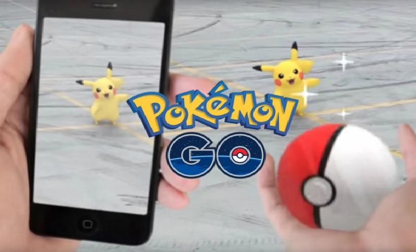 今天抓了沒?談Pokémon Go浪潮背後|大和有話說