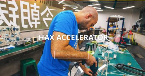 原來跟你想的不一樣!真正投資到「人」的硬體加速器:HAX
