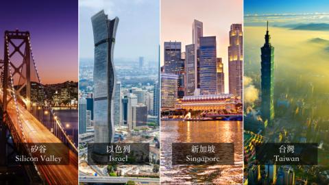 矽谷、以色列、新加坡之後,台灣有機會成為「亞洲矽谷」嗎?|大和有話說