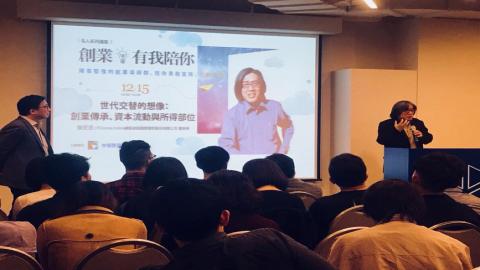 PChome創辦人詹宏志:每個創業都是社會的支撐|大和有話說