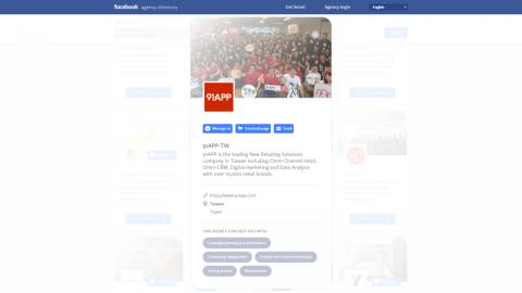 領先業界!91APP正式成為Facebook官方認可代理商