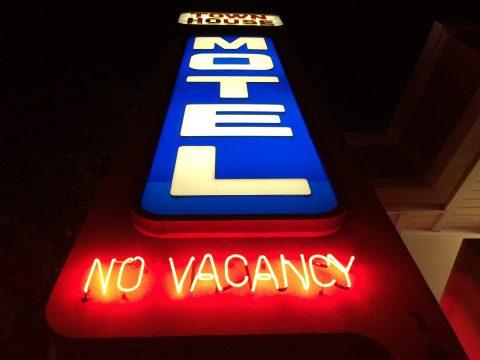 旅宿業還能有什麼平台?《休息快搜》帶您找旅館休息!