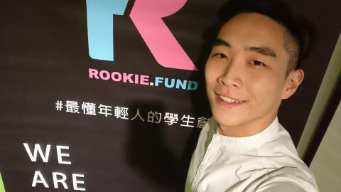 [As the Investment Partner of Rookie Fund身為學生創投]