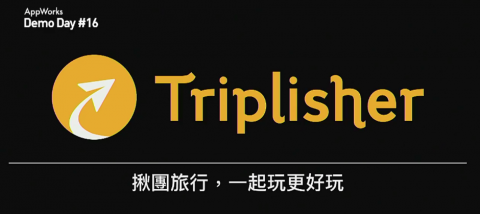 Triplisher 創辦人在 AppWorks Accelerator 之初加速器 Demo Day 登場!介紹共享旅遊新平台