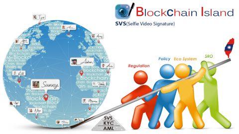 SelfieSign將助台灣成為Blockchain Island