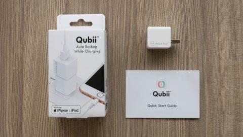 【產品實測】太好用啦!台灣新創打造,超神奇的邊充電、邊備份的Qubii備份豆腐