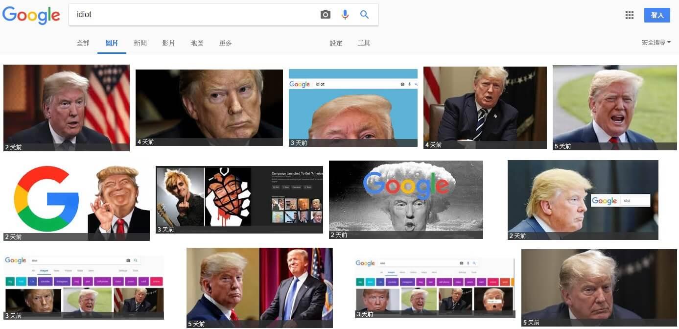 川普 VS Google Bombing,被 SEO 認證的「Idiot」