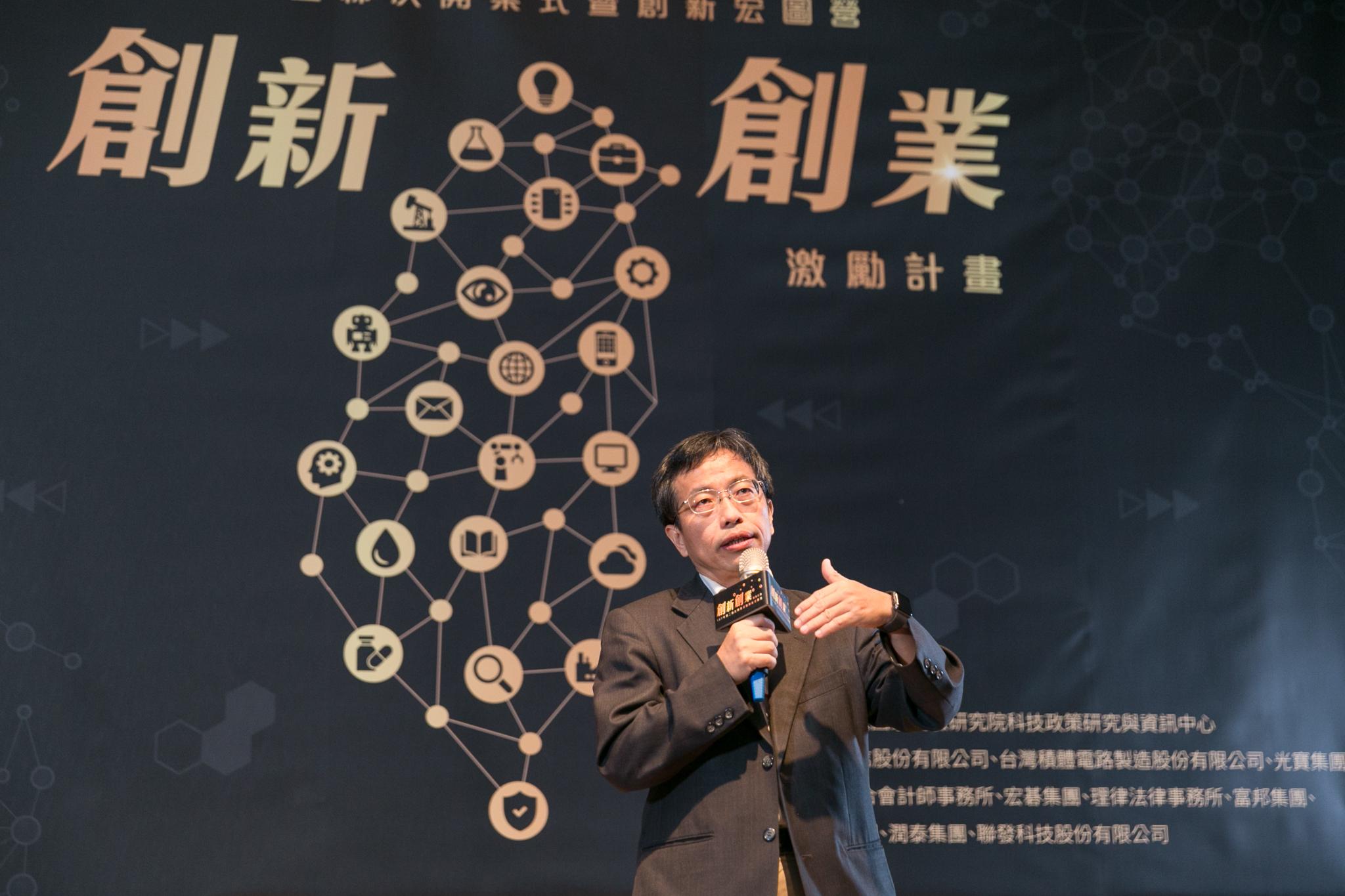 107年科技部「創新創業激勵計畫」 第二梯次創新開業式 深度培訓 再造創新思維