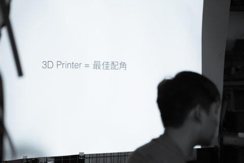 從Atom看台灣3D列印市場