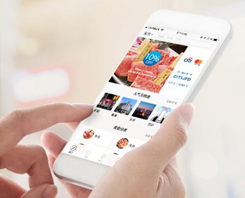 【日本新創趨勢】旅遊新創公司「日本美食」再獲海外融資10億1千萬日元!