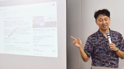 【快訊】FACY社長來台演講-亞洲新零售 (New Retail Trends)