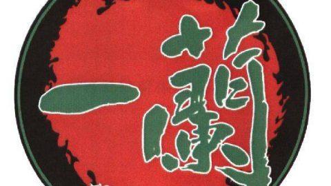 從「一蘭拉麵」商標爭議,學習商標權如何能面面俱到?