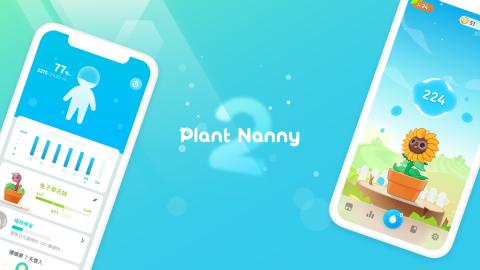 Fourdesire 遊戲化團隊再推「習慣養成工具」全新《植物保姆 2》倒數回歸