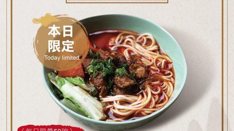 史上第一次!吃牛肉麵給你食譜配方做法。 料理職人牛肉麵,本周日在大稻埕開賣。  不放滷包不放人工香料,真材實料親手打造的料理課成品,搏得歐美旅遊記者,及部落客秘密客,一致肯定台灣國麵的美味