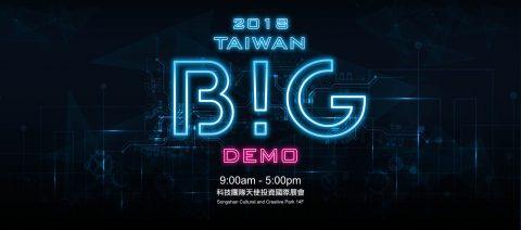 2018 Taiwan B.I.G. DEMO