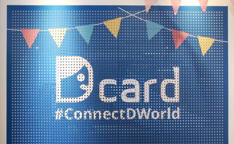 Dcard共同創辦人兼執行長林裕欽: 「下一步,想讓台灣被世界看見!」