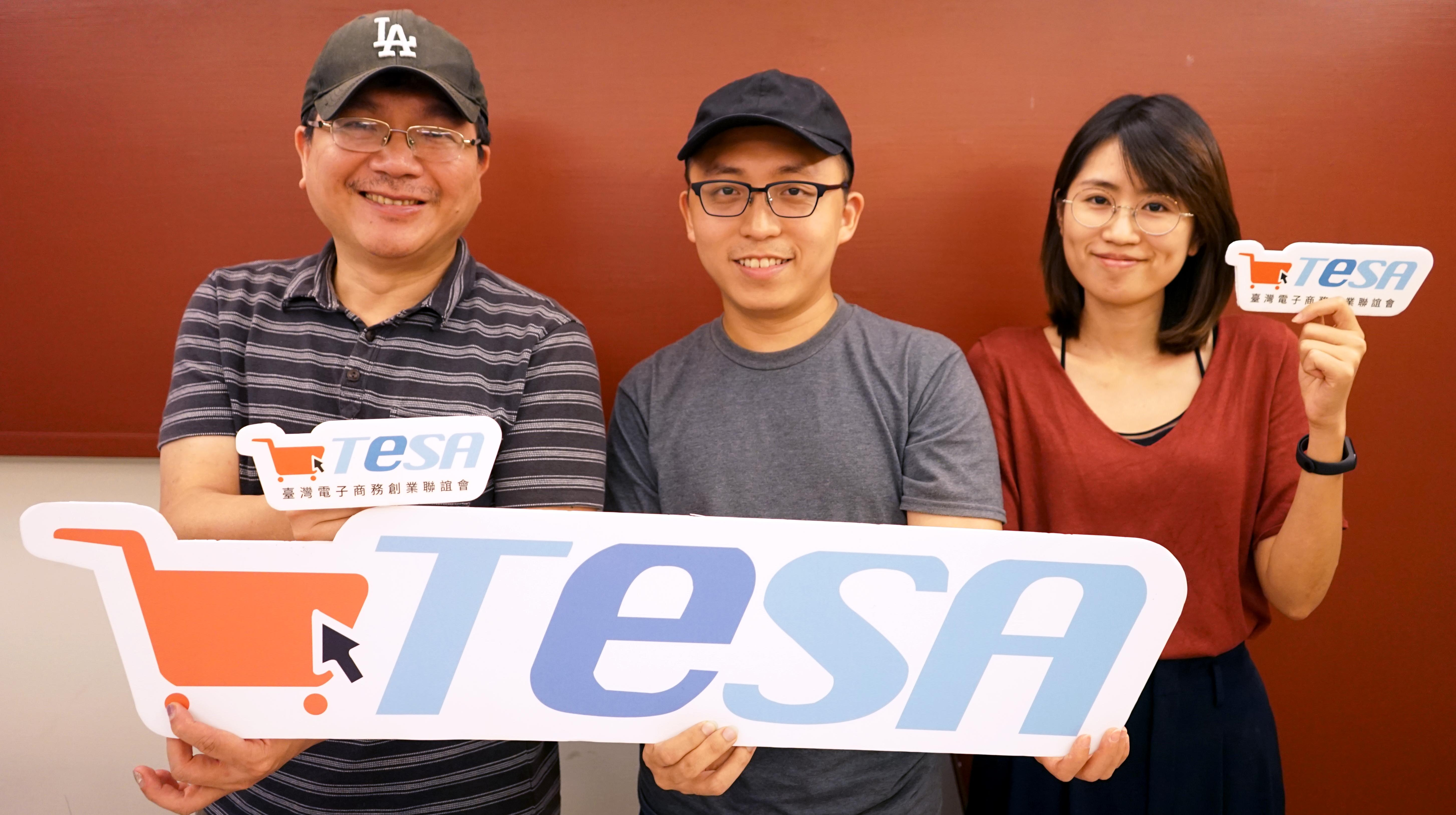 做淘寶不再失敗,TeSA帶來淘寶大學教育培訓資源