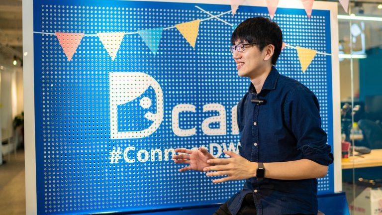 Dcard共同創辦人兼執行長林裕欽