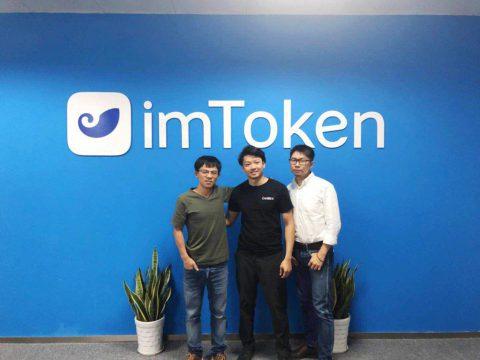 台灣區塊鏈新創庫幣科技(CoolBitX)宣布與國際知名加密貨幣錢包imToken策略合作