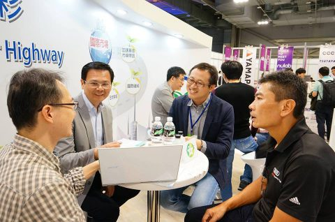 Meet Taipei嘉年華─ 南科 x StarFab 1對1國際媒合與健診服務