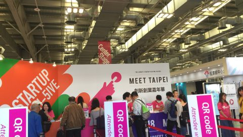 雲想科技與您相約在2018 Meet Taipei創新創業嘉年華