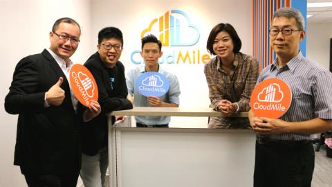 [10/5] CloudMile再獲8,000萬A輪融資 引進策略投資佈局亞洲
