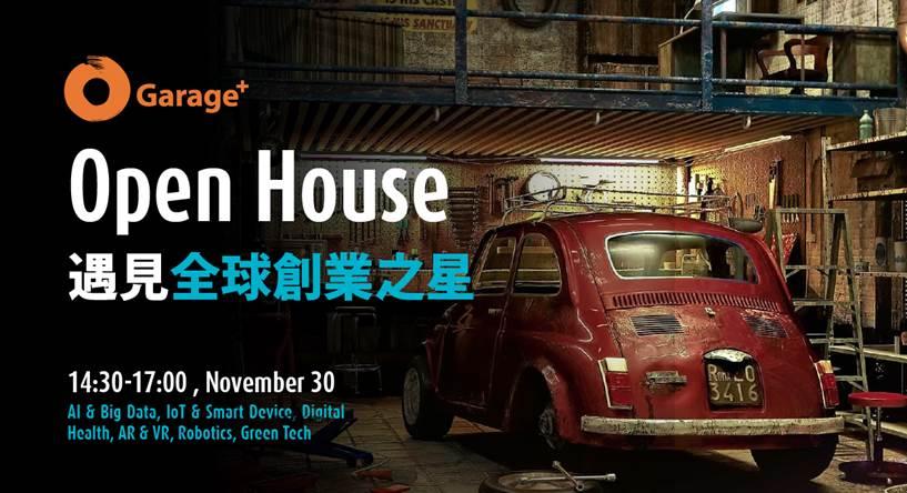 精選國際成長期新創來台十天   Open House 遇見全球創業之星