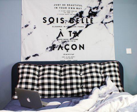 用拼勁傳遞枕間的信念 成就一場家飾夢