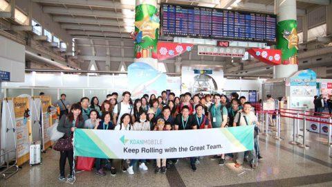專屬凱鈿人的活動:2018 海外員旅,泰FUN、泰好玩!