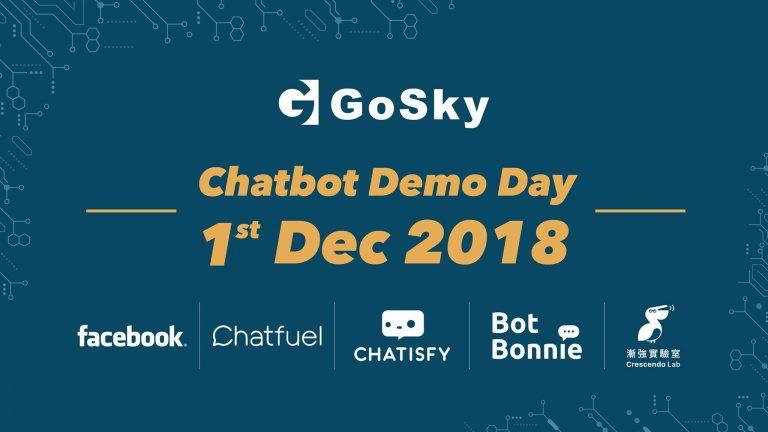 GoSky在台舉辦首屆『數位新鮮人計畫 』,Facebook, CHATISFY, Bot Bonnie以及漸強實驗室也都共襄盛舉