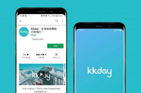 KKday持續優化用戶體驗 獲選Google Play年度最具潛力App