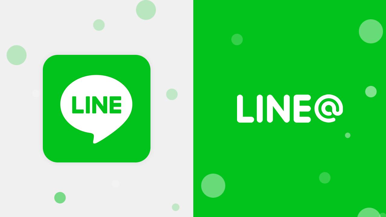 """LINE@的價值在於解決""""網路的最後一哩路"""""""