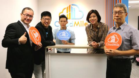 CLOUDMILE再獲8,000萬A輪融資 引進策略投資佈局亞洲