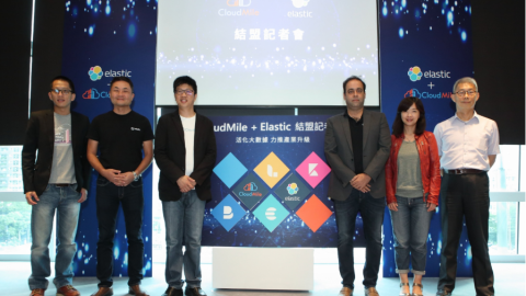 CLOUDMILE結盟全球頂尖搜尋引擎巨擘ELASTIC 活化大數據 力推產業升級