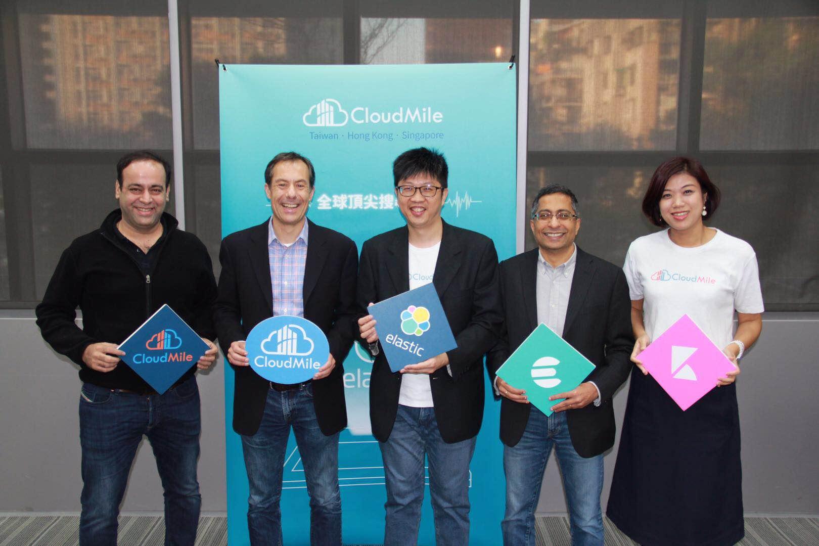 營收年增三倍  CloudMile擴大招募 邀優秀人才迎戰AI商機,前進亞洲
