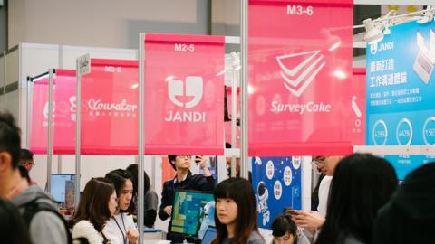 2018 創新創業嘉年華 Meet Taipei , JANDI Taiwan 線上、線下的策展行銷策略大公開