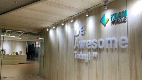 直譯空間設計X凱鈿行動科技 打造美好而舒適的辦公環境