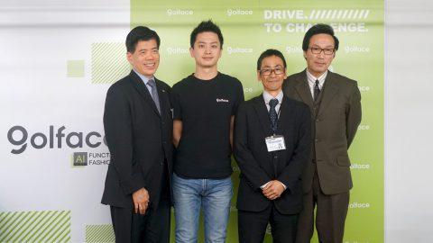 「台灣智慧高爾夫服務」Golface站上世界舞台,海外首站日本2月正式啟用;前世界球后曾雅妮亞洲代言「智慧高球服務」,海外拍攝宣傳影片首曝光