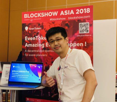 2018 Blockshow Asia: Accupass 創辦人推出「EvenToken活動贊助平台」催生活動界獨角獸
