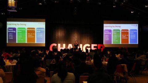 一場有意義的忙碌-國際青年創業領袖計畫( YEF計畫)