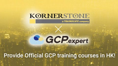 香港第一場 GCP 官方教育訓練!熱烈報名中!