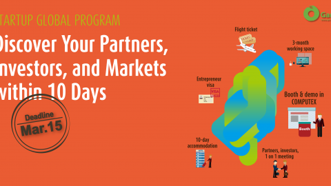 Startup Global Program 第八屆徵件開跑!廣邀全球科技新創來台,接軌亞洲產業資源