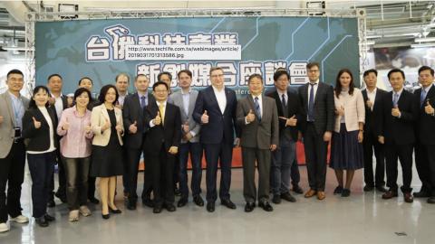 台灣塔奇恩科技參與台俄科技產業交流座談會