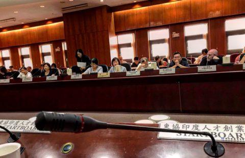 東南亞創業輔導專家-STARTBOARD:新經濟移民法三大重點