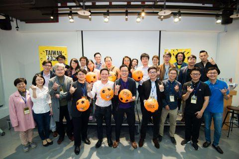 聰明募資怎麼募?TSS台灣新創競技場投資條件書訓練營 瞄準新創痛點 募資心法一次上手!