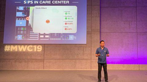天奕科技前進MWC 2019  發表A.I級醫療照護室內定位解決方案
