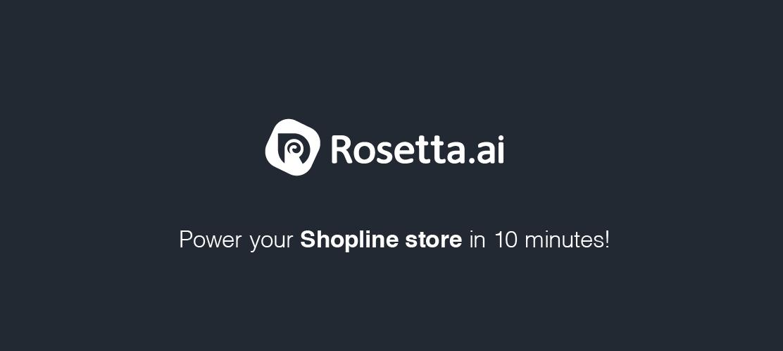 把廣告變現才是王道  | Shopline 電商推薦功能外掛上線!