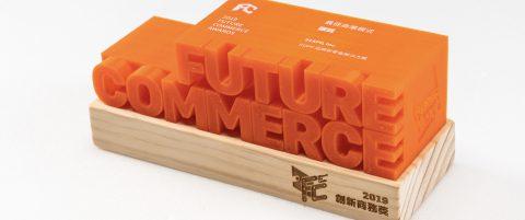助零售轉型掌握OMO新紅利,91APP四度獲「創新商務獎-最佳商業模式」