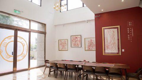 藝術家李登元首創藝術跨界會館 連結產業療癒世界  4月29日正式開幕