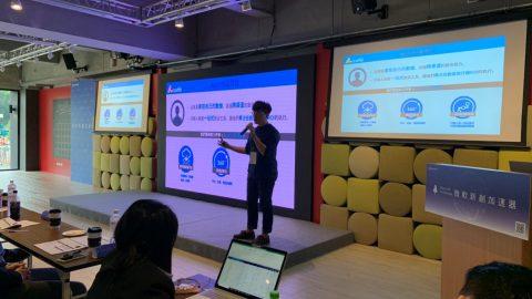 科技行銷趨勢受矚目,「AccuHit愛酷智能科技」入選第一期微軟新創加速器